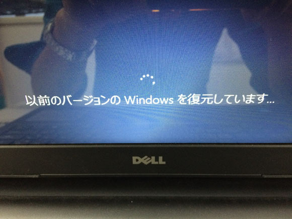 windowskaifuku